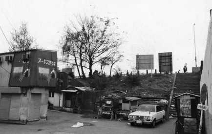 新宿東南口1979