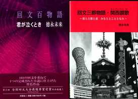 sg-mikibooks002ds.jpg